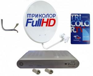 Комплект Триколор ТВ Full HD в Химках